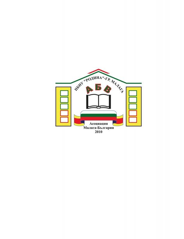 logo3 (4)